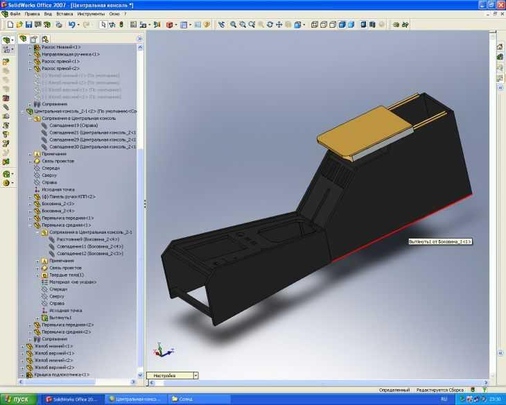 ЦК модель_3570f881203b31