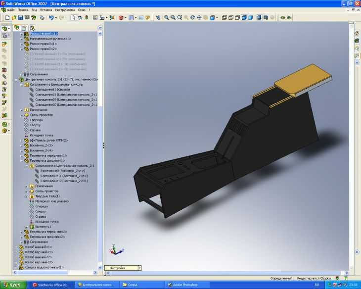 ЦК модель_4570f88120a743