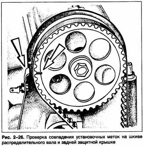 vaz-2110-cars-2-26