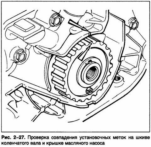 vaz-2110-cars-2-27