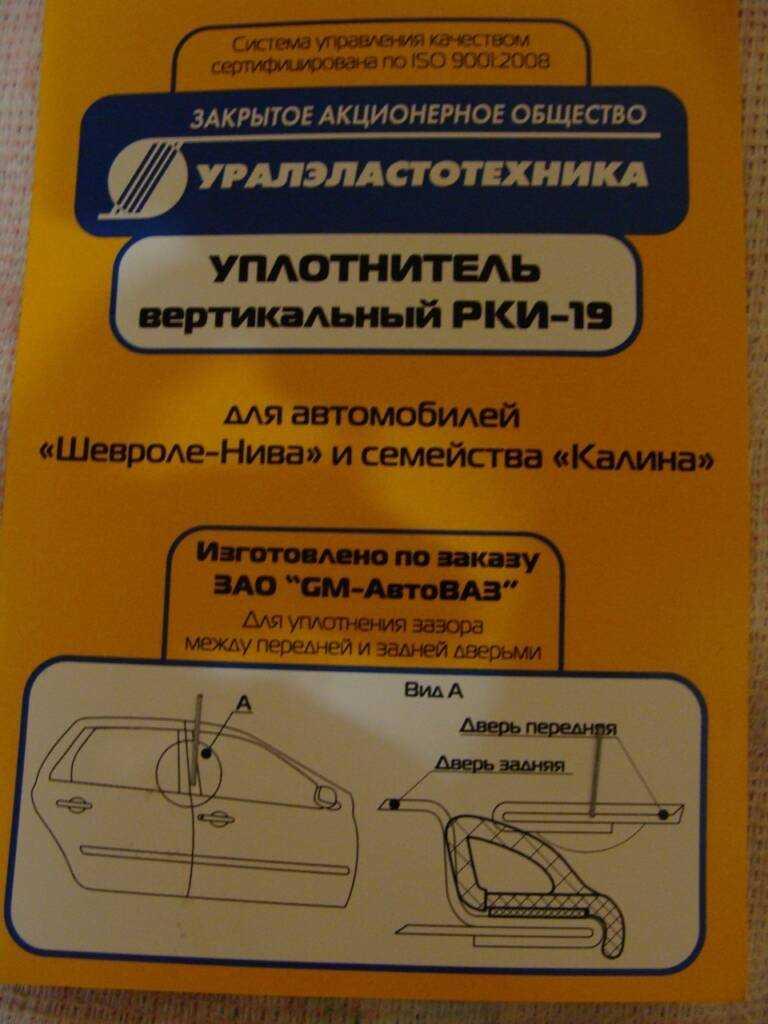 Замена выжимного подшипника на ВАЗ 2101-ВАЗ 2107