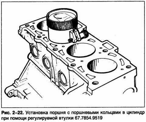 vaz-2110-cars-2-22