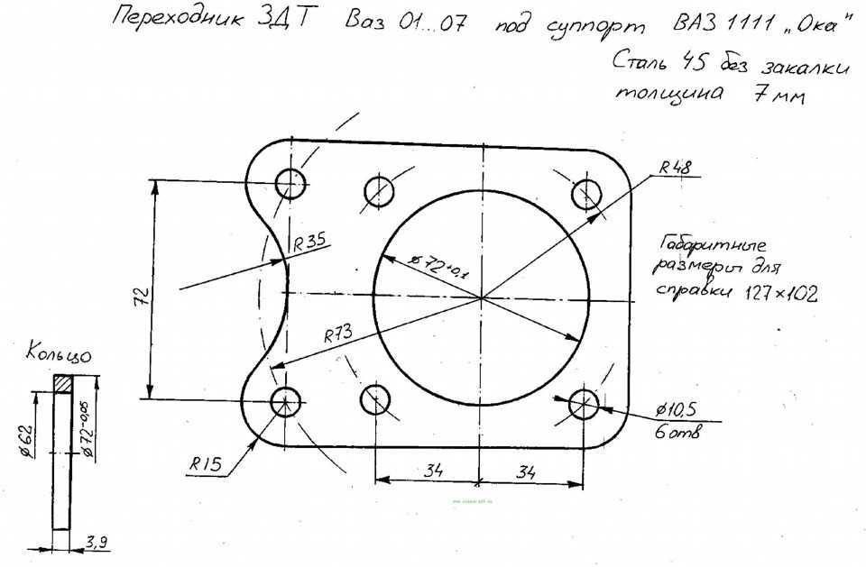 чертёж планшайбы для установки ЗДТ на классику на базе суппорта от оки